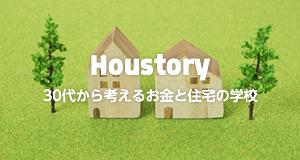 houstory