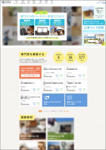 SuMiKaのトップページのイメージ
