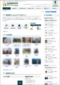建築家O-uccinoのトップページのイメージ